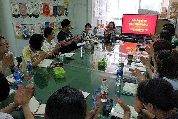 市自强总社通讯员培训会议