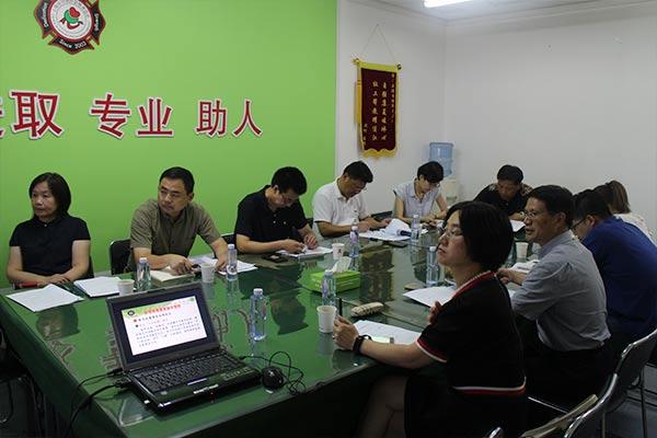 自强总社第四届理事会第六次会议