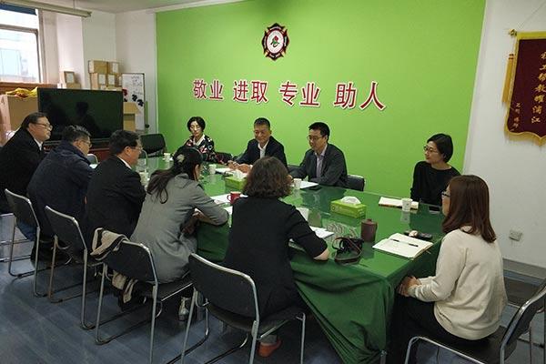 自强总社第四届理事会第七次会议