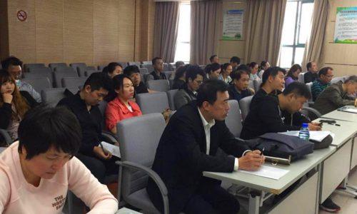 杨浦工作站年终总结大会