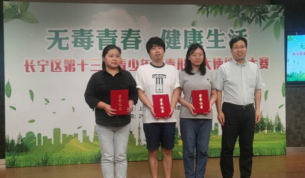 组织奖:江苏、新泾镇、北新泾